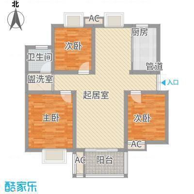 四季新城金典112.88㎡四季新城金典户型图3室2厅1卫1厨户型10室
