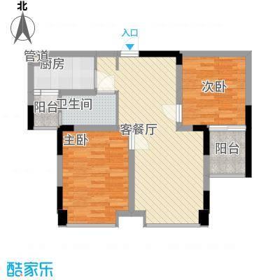 学府名门80.27㎡E户型2室2厅1卫1厨