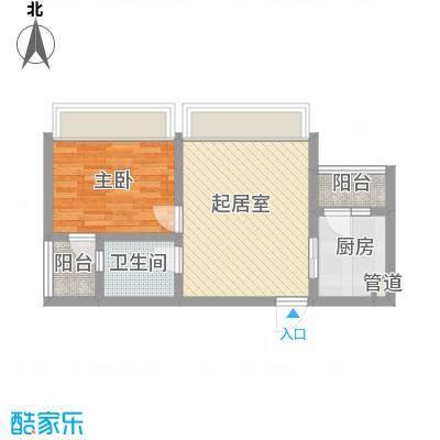 新城公馆国际公寓新城公馆国际公寓0室户型10室