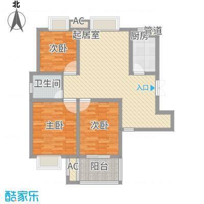 四季新城金典114.33㎡四季新城金典户型图3室2厅1卫1厨户型10室