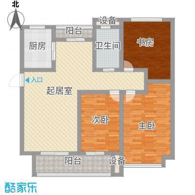 财富广场聚园123.00㎡财富广场聚园户型图b3室2厅1卫1厨户型3室2厅1卫1厨