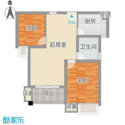 新城公馆国际公寓78.00㎡新城公馆国际公寓户型图国际公寓2室户型图2室2厅1卫1厨户型2室2厅1卫1厨