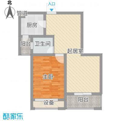 新城公馆国际公寓46.00㎡新城公馆国际公寓户型图国际公寓1室户型图1室1厅1卫1厨户型1室1厅1卫1厨