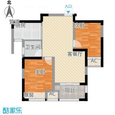 聚湖雅苑87.00㎡聚湖雅苑户型图B户型2室2厅1卫1厨户型2室2厅1卫1厨