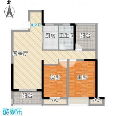 御城107.00㎡36#楼B户型3室2厅1卫1厨