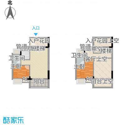 名流印象花园87.50㎡名流印象花园87.50㎡10室户型10室