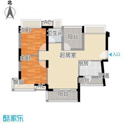 名流印象花园85.00㎡名流印象花园85.00㎡10室户型10室