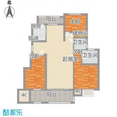 舜溪府133.00㎡舜溪府户型图A2户型3室2厅2卫1厨户型3室2厅2卫1厨