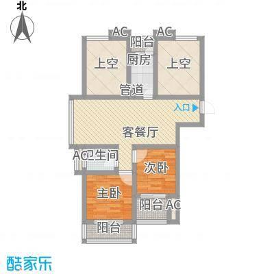 随园锦湖公寓95.00㎡随园锦湖公寓户型图A1奇户型(在售)4室2厅1卫1厨户型4室2厅1卫1厨