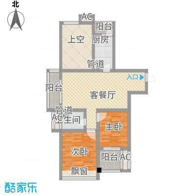 随园锦湖公寓95.00㎡随园锦湖公寓户型图A1偶户型(在售)4室2厅1卫1厨户型4室2厅1卫1厨