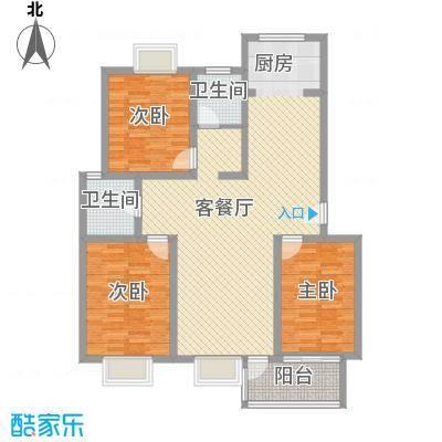 随园锦湖公寓136.92㎡随园锦湖公寓户型图G型(售完)3室2厅2卫1厨户型3室2厅2卫1厨
