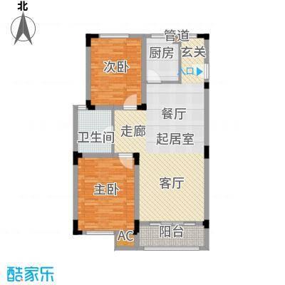 聚龙湾92.38㎡聚龙湾户型图13#H户型2室2厅1卫1厨户型2室2厅1卫1厨