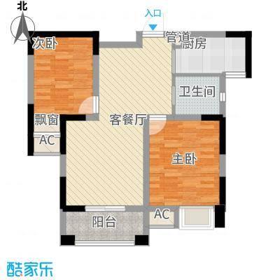 永宁雅苑91.00㎡永宁雅苑91.00㎡2室户型2室