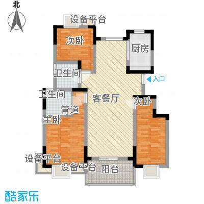 城开半岛花园123.89㎡D户型3室2厅2卫1厨
