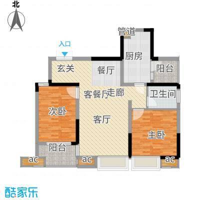 彩虹城91.62㎡A3(一期)户型2室2厅1卫1厨