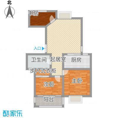 盛世名门104.00㎡B型户型3室2厅1卫1厨