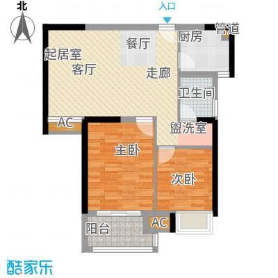 新城尚东区09#四~六层平面-1100(-B-)户型2室2厅1卫1厨