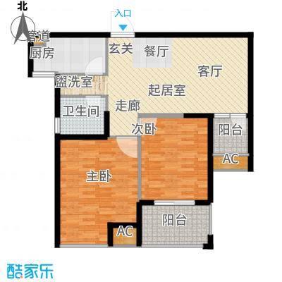 新城尚东区97.00㎡10号楼02室户型2室2厅1卫1厨