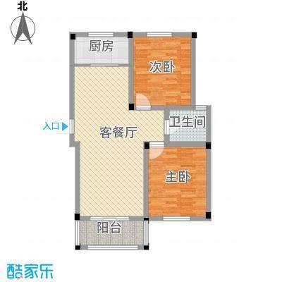 名城景园94.78㎡名城景园户型图7-乙-013室2厅1卫1厨户型3室2厅1卫1厨