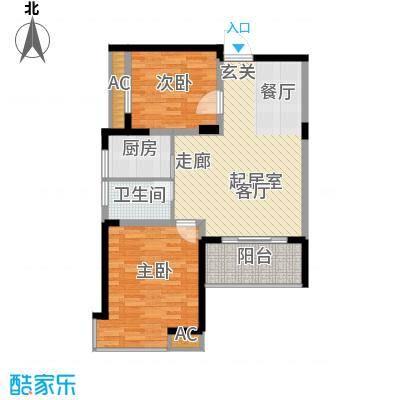 江南经典花园85.83㎡江南经典花园户型图1号楼3层B192室2厅1卫1厨户型2室2厅1卫1厨