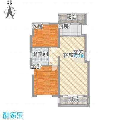 远洋风景91.53㎡远洋风景户型图B5-2户型2室2厅1卫1厨户型2室2厅1卫1厨