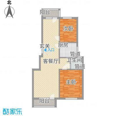 远洋风景99.43㎡远洋风景户型图户型3室2厅1卫1厨户型3室2厅1卫1厨