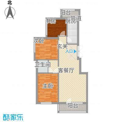 远洋风景97.37㎡远洋风景户型图户型3室2厅1卫1厨户型3室2厅1卫1厨