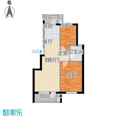 远洋风景93.89㎡远洋风景户型图93.89平户型2室2厅1卫1厨户型2室2厅1卫1厨