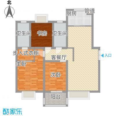 东方明珠花园124.65㎡ONE-C户型3室2厅2卫1厨