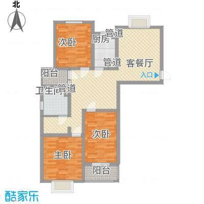 枫林湾122.35㎡17#楼户型3室2厅1卫1厨