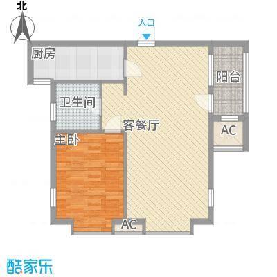 亚细亚度假村亚细亚度假村户型图1室户型图1室2厅1卫1厨户型1室2厅1卫1厨