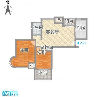 凯尔枫尚91.60㎡5号楼紫陌户型2室2厅1卫1厨
