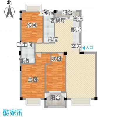 中央华府174.83㎡3室2厅2卫1厨