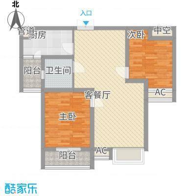 嘉宏盛世92.96㎡02室户型2室2厅1卫1厨