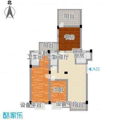 嘉城尚郡136.00㎡B3户型3室2厅2卫1厨
