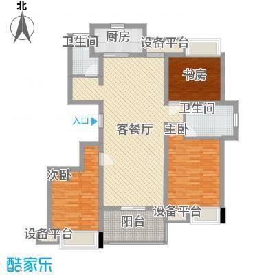 嘉城尚郡131.00㎡C3户型3室2厅2卫1厨