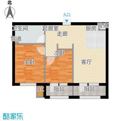 亿达东方圣克拉71.00㎡亿达东方圣克拉户型图三期6号楼A2户型2室2厅1卫1厨户型2室2厅1卫1厨