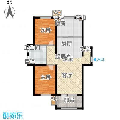 亿达东方圣克拉98.00㎡亿达东方圣克拉户型图三期2、3、5号楼C户型2室2厅1卫1厨户型2室2厅1卫1厨