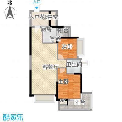 锦绣御园户型图二期5栋C、D户型 2室2厅1卫1厨