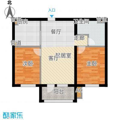 亿达东方圣克拉77.00㎡亿达东方圣克拉户型图三期2、3、5号楼A\'户型2室2厅1卫1厨户型2室2厅1卫1厨