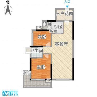 锦绣御园户型图二期8栋B座G、H户型 2室2厅1卫1厨