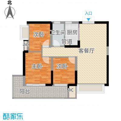 锦绣御园户型图二期5栋G户型 3室2厅1卫1厨