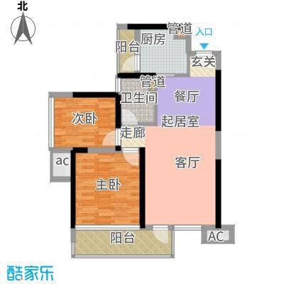 中航天逸户型图A3栋A单元03户型79平两房两厅一卫一厨 2室2厅1卫1厨