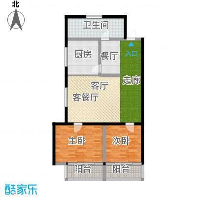 翰林雅居116.78㎡两室两厅一卫户型