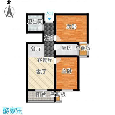 香溪茗苑92.17㎡6#8#H 两室两厅一卫户型2室2厅1卫