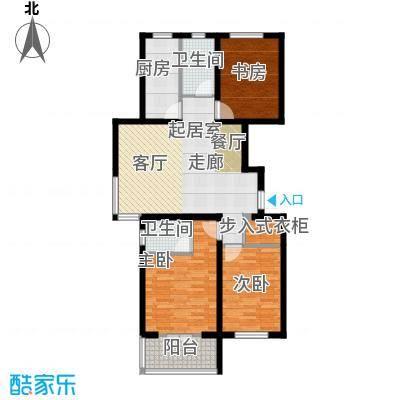 水榭花城113.24㎡三室两厅一厨两卫户型