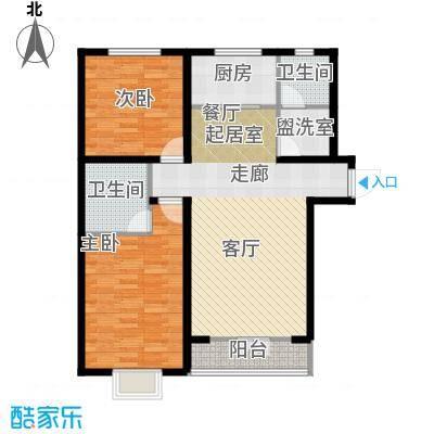 水榭花城125.02㎡两室两厅一厨两卫户型