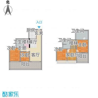 南枫禅墅115.64㎡高层复式C3/D3户型4室2厅3卫