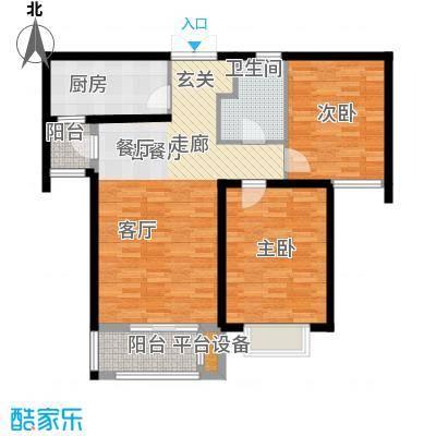 众美凤凰绿都90.20㎡E户型 两室两厅一卫户型