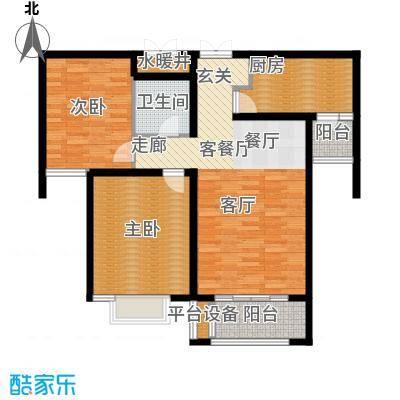 众美凤凰绿都93.61㎡B户型 两室两厅一卫户型
